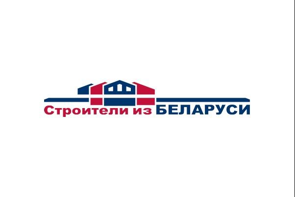 Логотип по вашему эскизу 81 - kwork.ru
