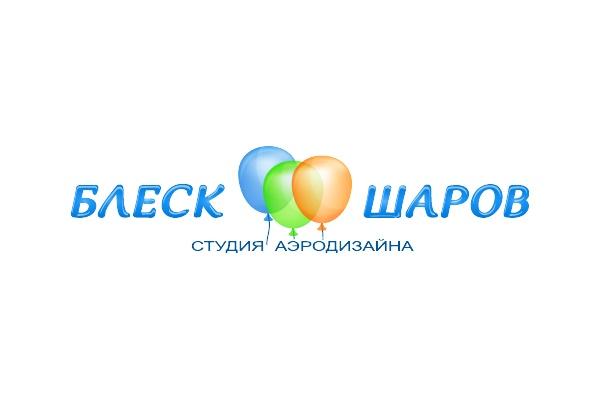 Логотип по вашему эскизу 79 - kwork.ru