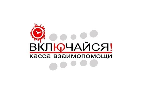 Логотип по вашему эскизу 74 - kwork.ru