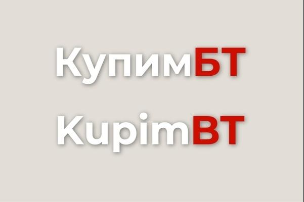 Логотип по вашему эскизу 61 - kwork.ru