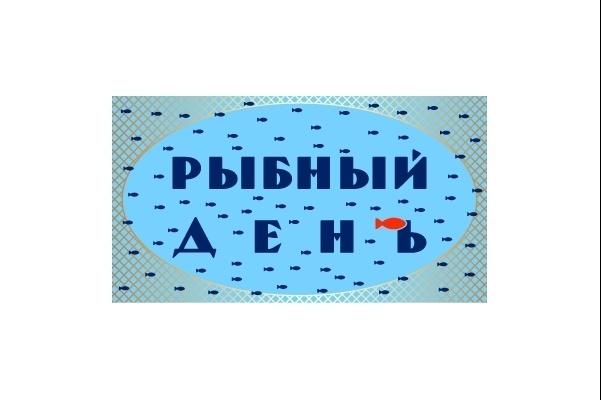 Логотип по вашему эскизу 59 - kwork.ru