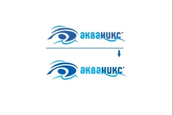 Логотип по вашему эскизу 55 - kwork.ru