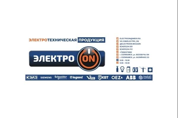 Логотип по вашему эскизу 54 - kwork.ru