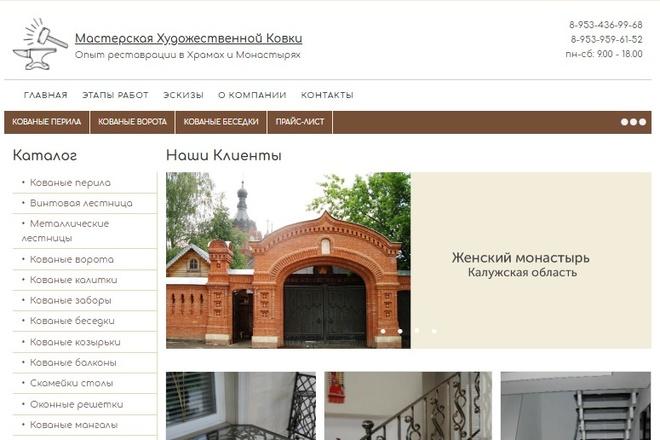 Верстка по дизайн-макету 14 - kwork.ru