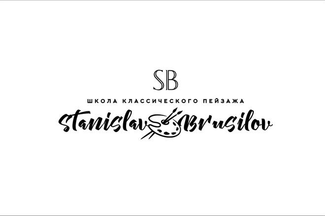 Сделаю элегантный премиум логотип + визитная карточка 5 - kwork.ru