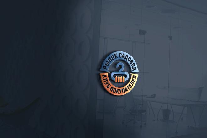 Дизайн и разработка уникального логотипа 34 - kwork.ru