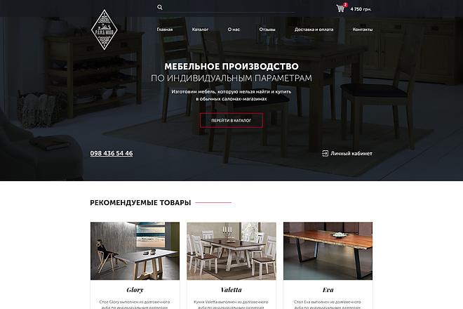 Дизайн любой страницы сайта + бонусы 70 - kwork.ru