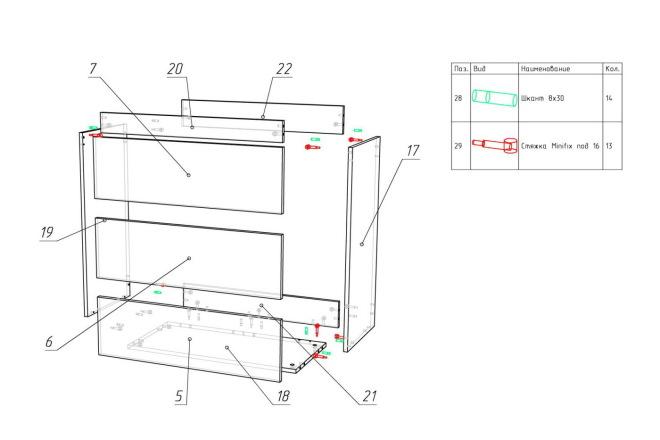 Чертежи мебели для производства в программе базис мебельщик 64 - kwork.ru
