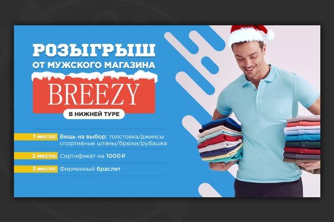 Сделаю качественный баннер 72 - kwork.ru