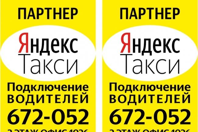 Макет для ролл ап 4 - kwork.ru
