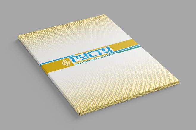 Брендбук, Лого бук, Фирменный стиль 79 - kwork.ru