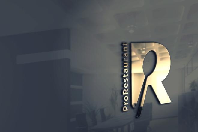 Сделаю дизайн логотипа 15 - kwork.ru