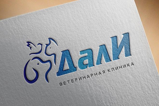 Профессиональный логотип по Вашему рисунку. Превращу эскиз в бренд 19 - kwork.ru