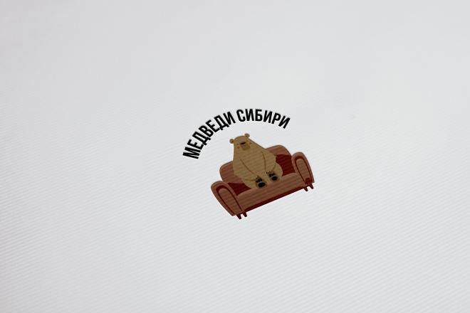 Логотип по вашему эскизу 25 - kwork.ru