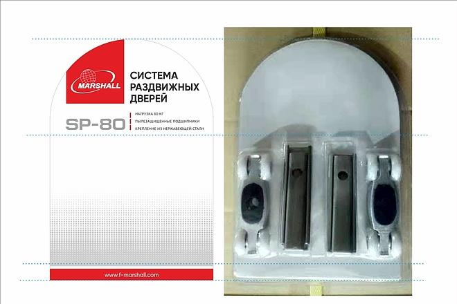 Сделаю дизайн упаковки 14 - kwork.ru