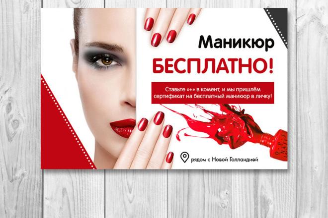 Баннеры для сайта или соцсетей 43 - kwork.ru