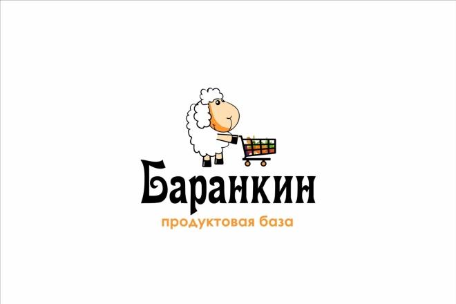 3 логотипа в Профессионально, Качественно 72 - kwork.ru