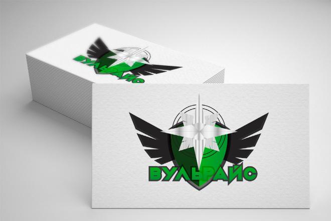 Разработаю Геральдический - Гербовый логотип 42 - kwork.ru