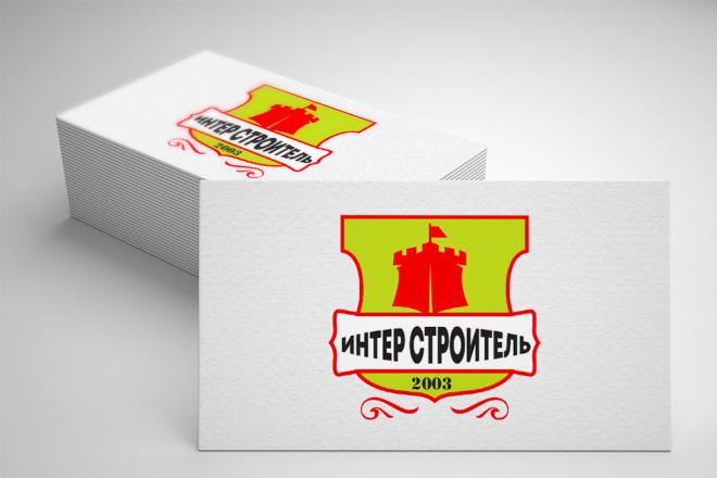 Разработаю Геральдический - Гербовый логотип 40 - kwork.ru