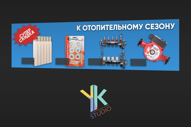 Продающие баннеры для вашего товара, услуги 10 - kwork.ru