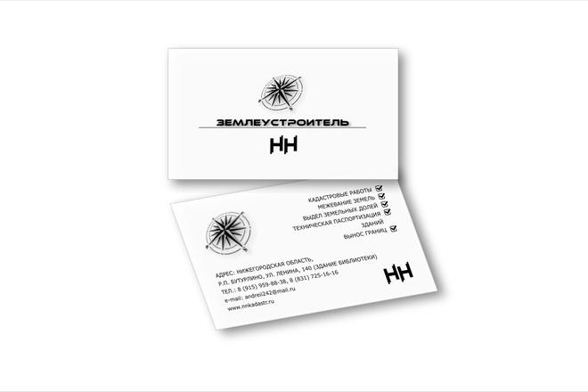 Сделаю элегантный премиум логотип + визитная карточка 62 - kwork.ru
