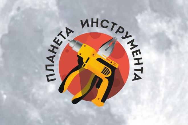 Разработка логотипа 60 - kwork.ru