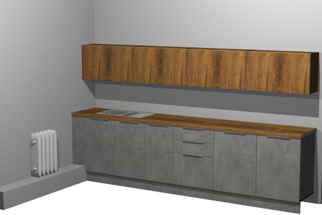 Визуализация мебели, предметная, в интерьере 59 - kwork.ru