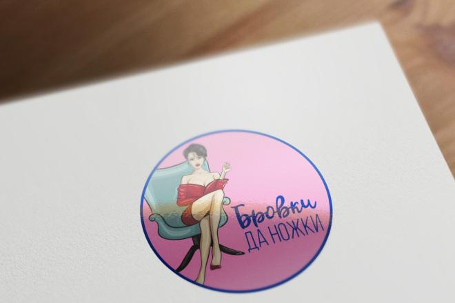 Сделаю 3 варианта логотипа в круглой форме 15 - kwork.ru