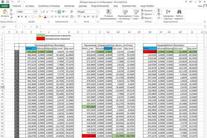 Напишу макрос на VBA для Excel 153 - kwork.ru