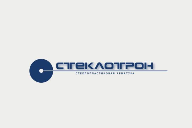 Сделаю стильный именной логотип 118 - kwork.ru