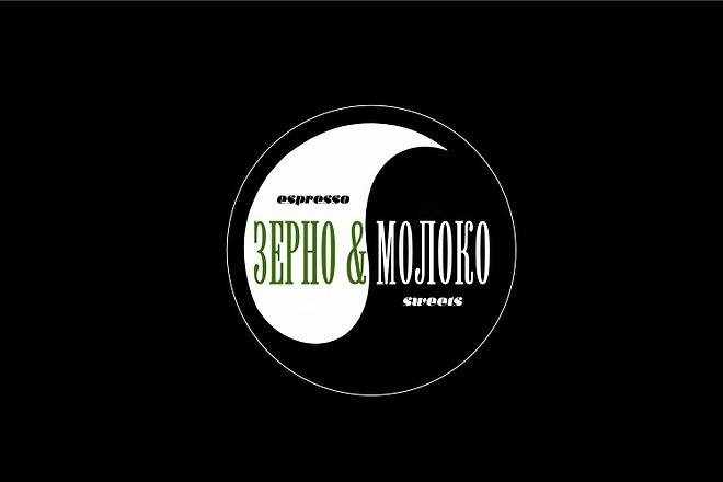 Создам элегантный шрифтовой логотип 60 - kwork.ru