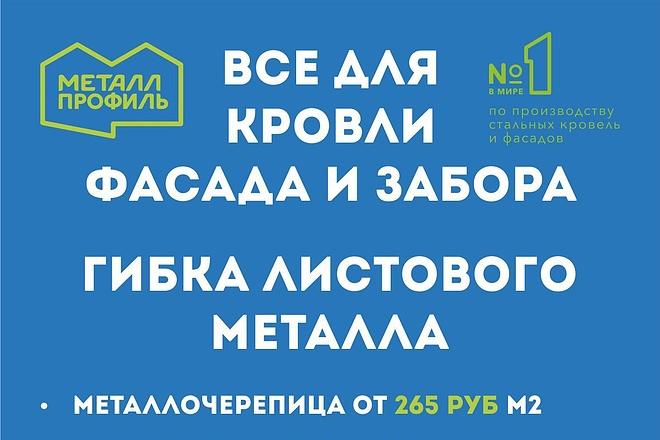 Создам меню 4 - kwork.ru