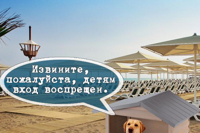 Сделаю 5 уникальных фото под ключевые слова 6 - kwork.ru