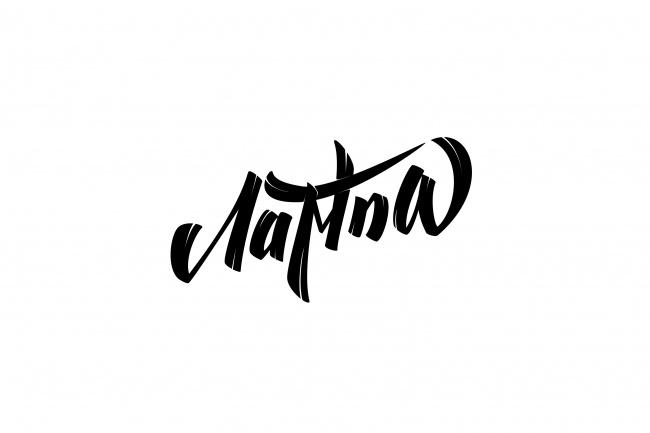 Оригинальные шрифтовые логотипы и леттеринг 7 - kwork.ru
