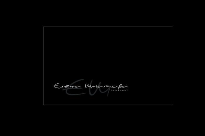 Сделаю элегантный премиум логотип + визитная карточка 116 - kwork.ru