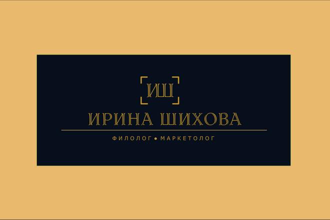Сделаю элегантный премиум логотип + визитная карточка 115 - kwork.ru