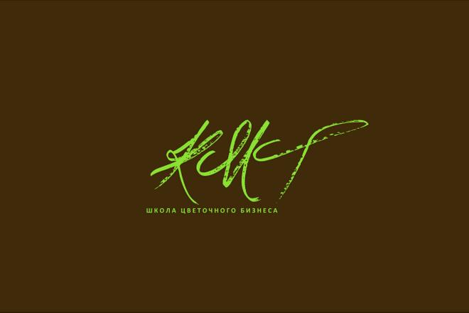 Сделаю элегантный премиум логотип + визитная карточка 106 - kwork.ru