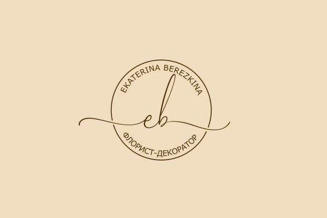 Сделаю элегантный премиум логотип + визитная карточка 112 - kwork.ru
