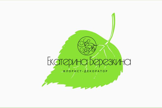 Сделаю элегантный премиум логотип + визитная карточка 113 - kwork.ru