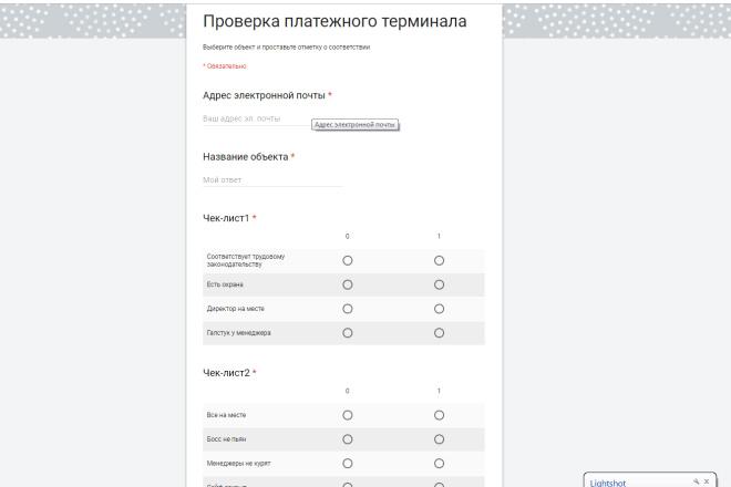 Google-таблицы. Помощь в автоматизации 21 - kwork.ru