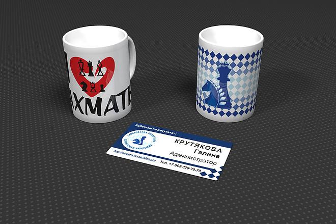 Любые два элемента фирменного стиля 6 - kwork.ru