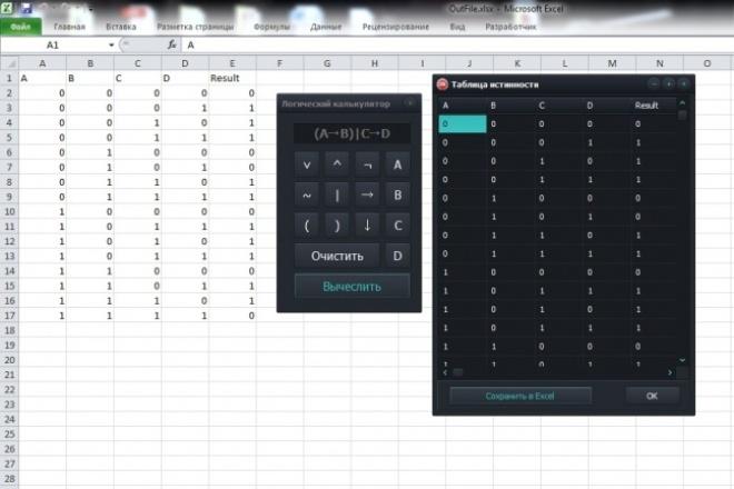 Пишу программы для ПК на Delphi 22 - kwork.ru