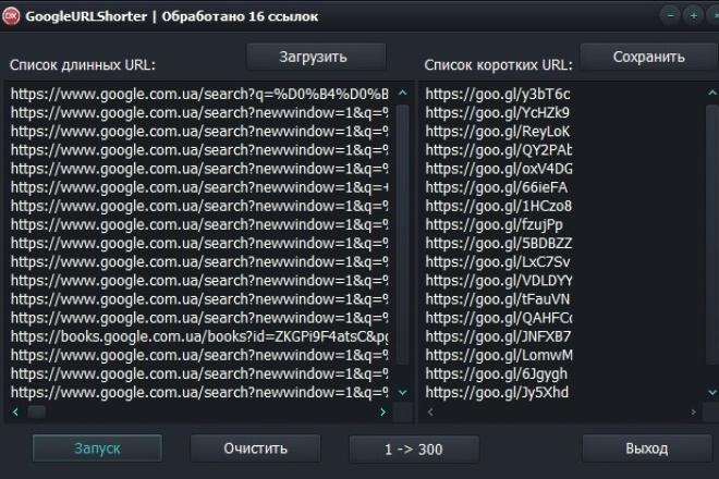 Пишу программы для ПК на Delphi 28 - kwork.ru