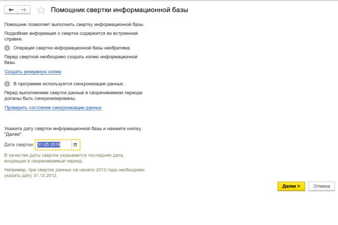 Напишу отчет, печатную форму, обработку 1С 18 - kwork.ru