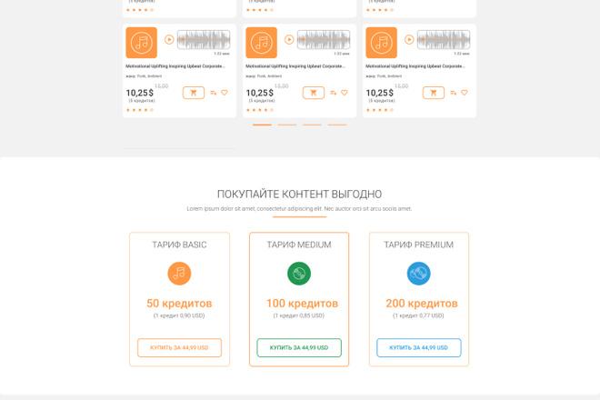 Уникальный дизайн сайта для вас 5 - kwork.ru