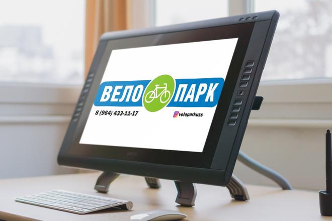 Создам 100 картинок с вашим сайтом и логотипом для публикаций 9 - kwork.ru