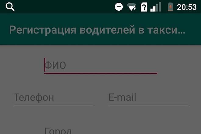 Создам android приложение 16 - kwork.ru