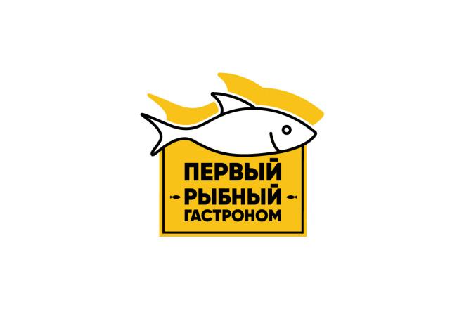 Дизайн логотипа по Вашему эскизу 4 - kwork.ru