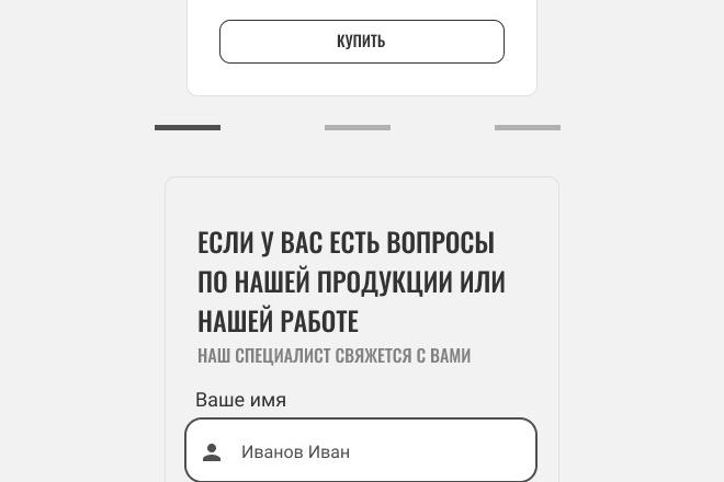 Уникальный дизайн сайта для вас 12 - kwork.ru