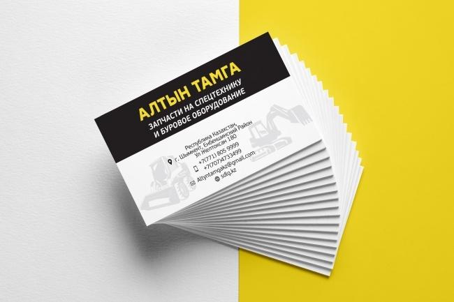 Сделаю визитки 39 - kwork.ru